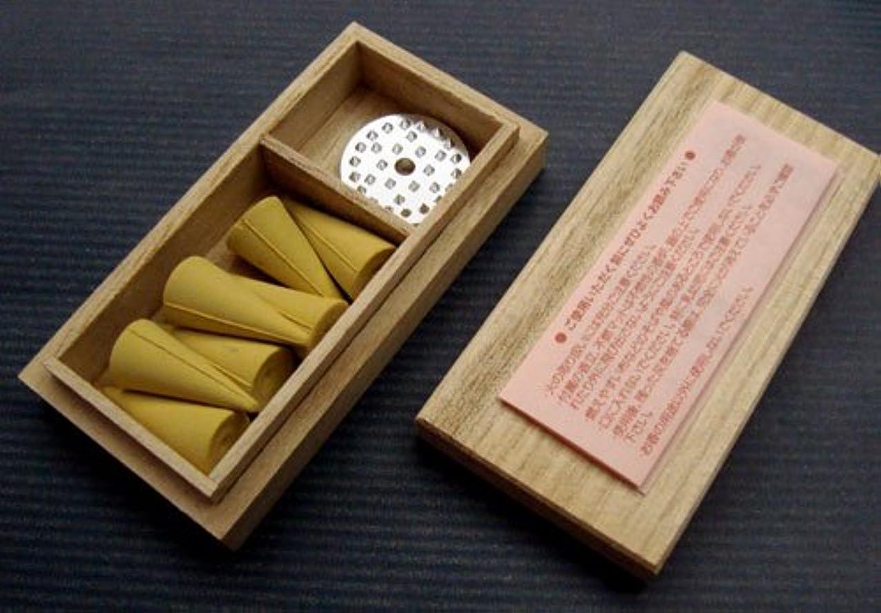 極小無許可ワードローブトロイメライ桐箱 ジャスミン【コーン】