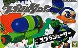 Splatoon Splashooter S Water Gun 28cm - Splat Shooter Inkling Blue Color Boy Ver