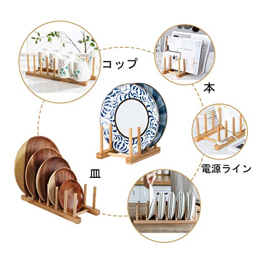 JOUDOOディッシュスタンド竹製木製まな板スタンド水切りラックキッチン多機能備品棚コップCD本取り外しできる組み立てる収納スタンド四つサイズZBJ001(三つの格子)
