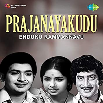 "Enduku Rammannavu (From ""Prajanayakudu"") - Single"