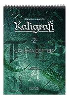 Yeni Baslayanlar Icin Kaligrafi -2 Calisma Defteri
