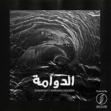El Dawama (feat. Marwan Moussa)