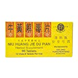 NIU Huang Jie Du Pian Herbal Supplement 96 Tablets (1 Box)