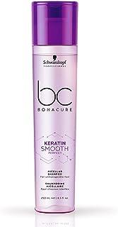 Schwarzkopf (Keratin Smooth Perfect) Shampoo - 250 ml