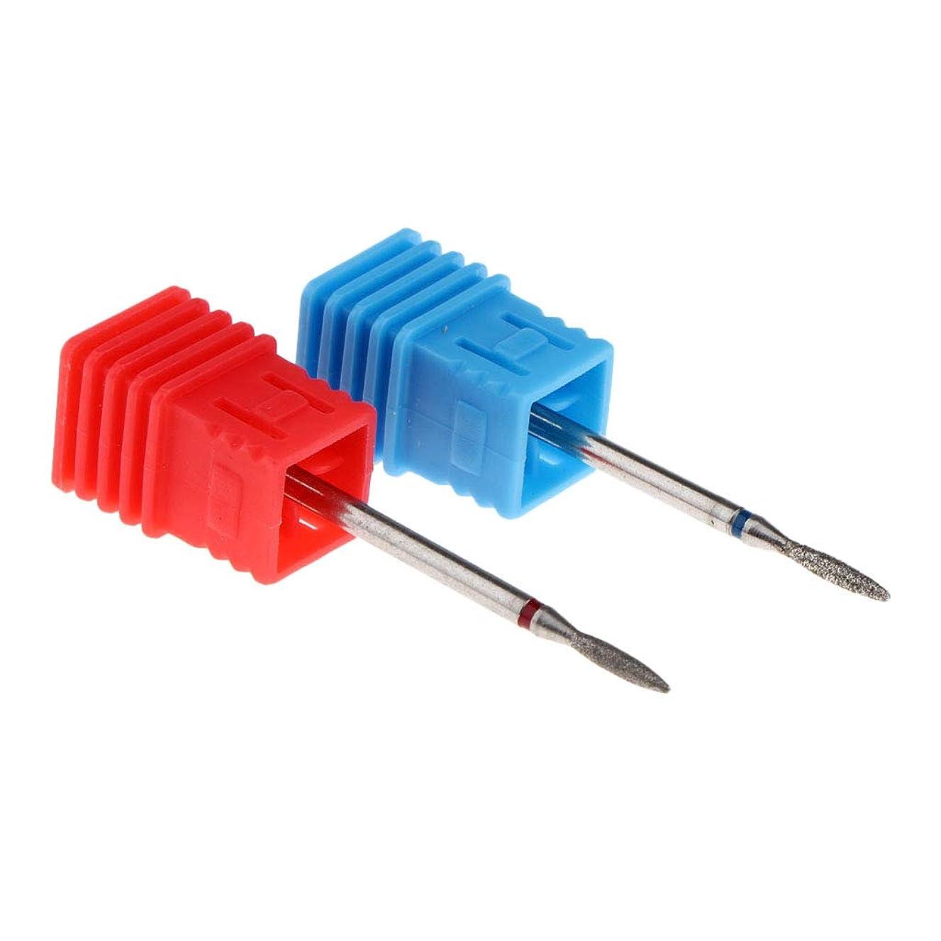 耕すブレーキあえぎネイルアート ドリルビット 電気ネイルドリルビット ネイルマシーン用ビット 9色選ぶ - 02