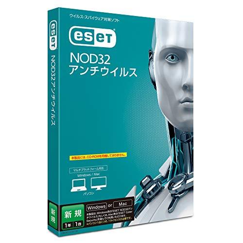 Canon ESET NOD32アンチウイルス CMJ-ND12-001