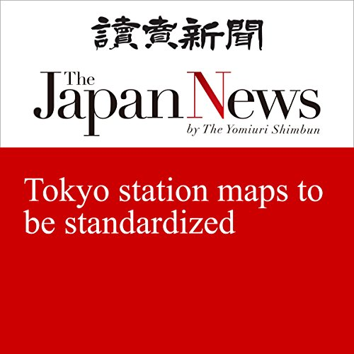 Couverture de Tokyo station maps to be standardized