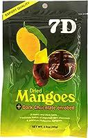 7Dチョコレートマンゴー80g 3袋
