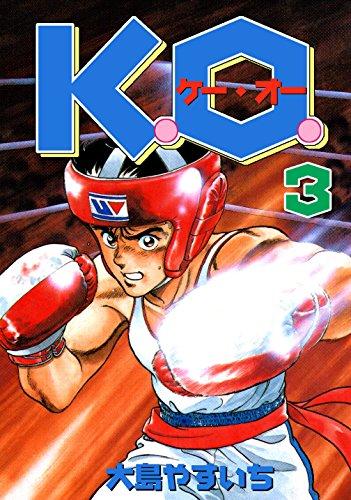KO Vol03 (Japanese Edition)