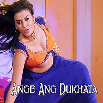 Ange Ang Dukhata