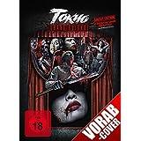 MORI,HIROYUKI/AN,AKKIO/ATSUMI,REI/TOYO/+ - TOKYO GRAND GUIGNOL (1 DVD)