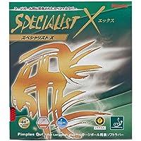 ◎ニッタク(Nittaku)スペシャリストX 卓球 ラバー NR8587-20 20:レッド MAX