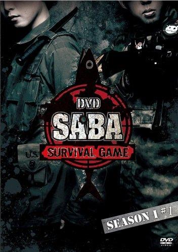 SABA SURVIVAL GAME SEASONI #1 [DVD]