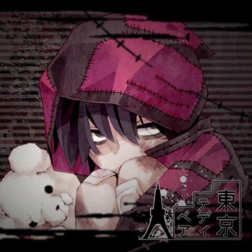 【東京テディベア/Neru feat. 鏡音リン】歌詞の意味を考察!テディベアの正体は?謝る心情とはの画像