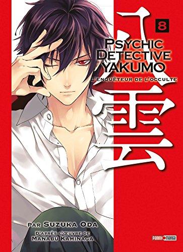 PSYCHIC DETECTIVE YAKUMO T08