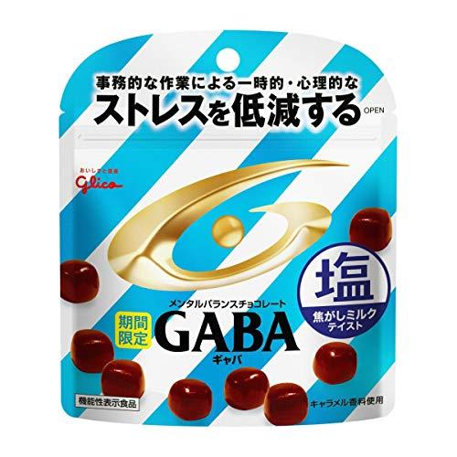GABA 塩(焦がしミルクテイスト)スタンドパウチ