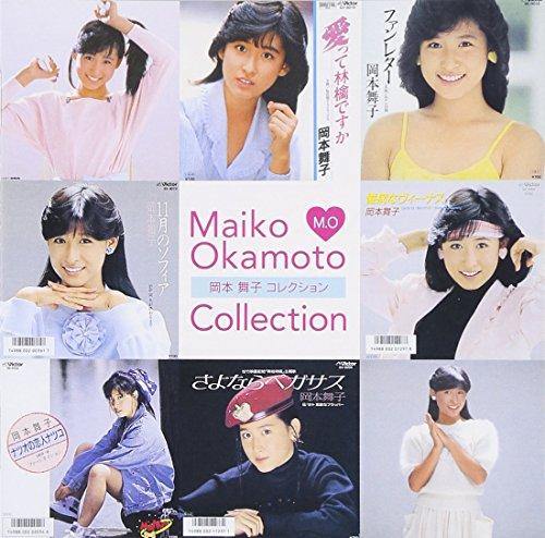 Maiko Okamoto - Maiko Okamoto Collection [Japan LTD CD] VICL-63963
