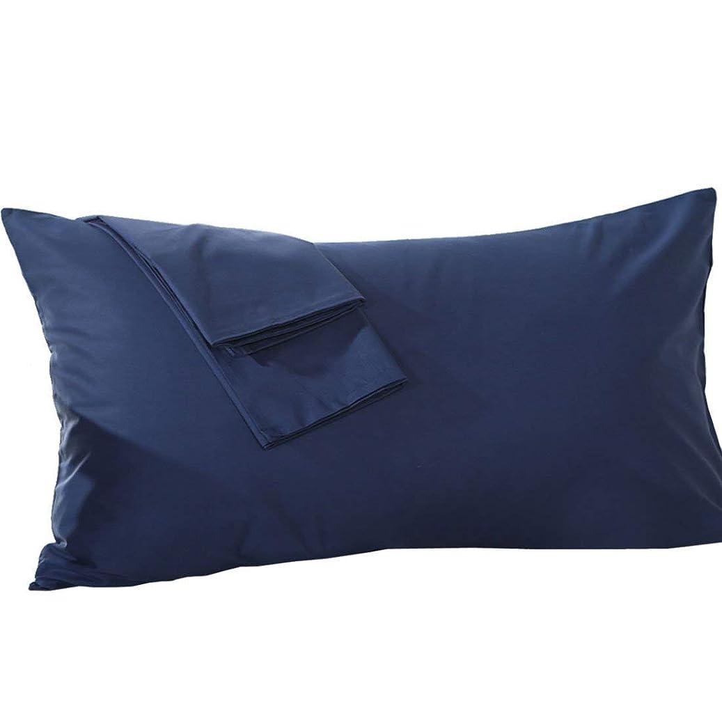 時代ウガンダ金銭的なボディピローケース 20 x 54 ネイビーブルー ボディピローカバー ファスナー付き クローザーセット 1 500 スレッドカウント 100% エジプト綿 ボディピローケース/妊婦用枕カバー(ボディーピローカバー20 x 54、ネイビーブルー)
