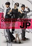 コンフィデンスマンJP ロマンス編 豪華版Blu-ray[Blu-ray/ブルーレイ]