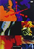 Gli Spari Sopra Tour (Remaster 2006