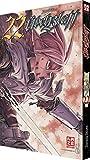 Übel Blatt – Band 22 - Etorouji Shiono
