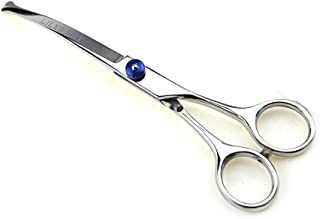Lilys PET 7 Right-Handed Pet Round-Tip Grooming Stainless Steel Safety Grooming for Dogs and Cats (Curved Scissor)