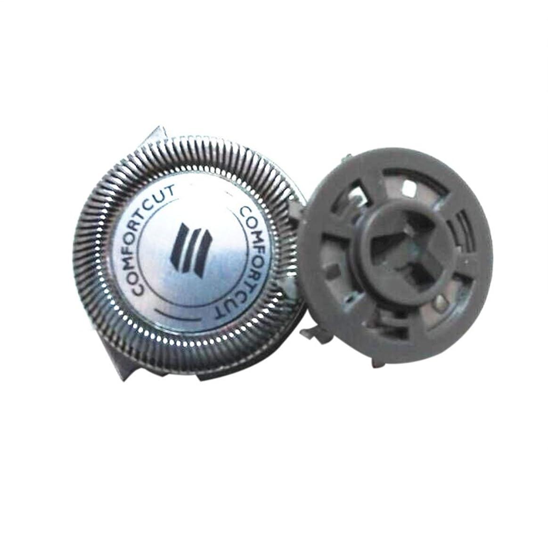 クレーターますます説明的HZjundasi Replacement シェーバーシェーバーカミソリヘッドブレード for Philips S5050/7510/5380/5011
