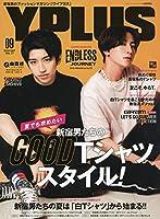 YPLUS(ワイプラス) 2019年 09 月号 [雑誌]