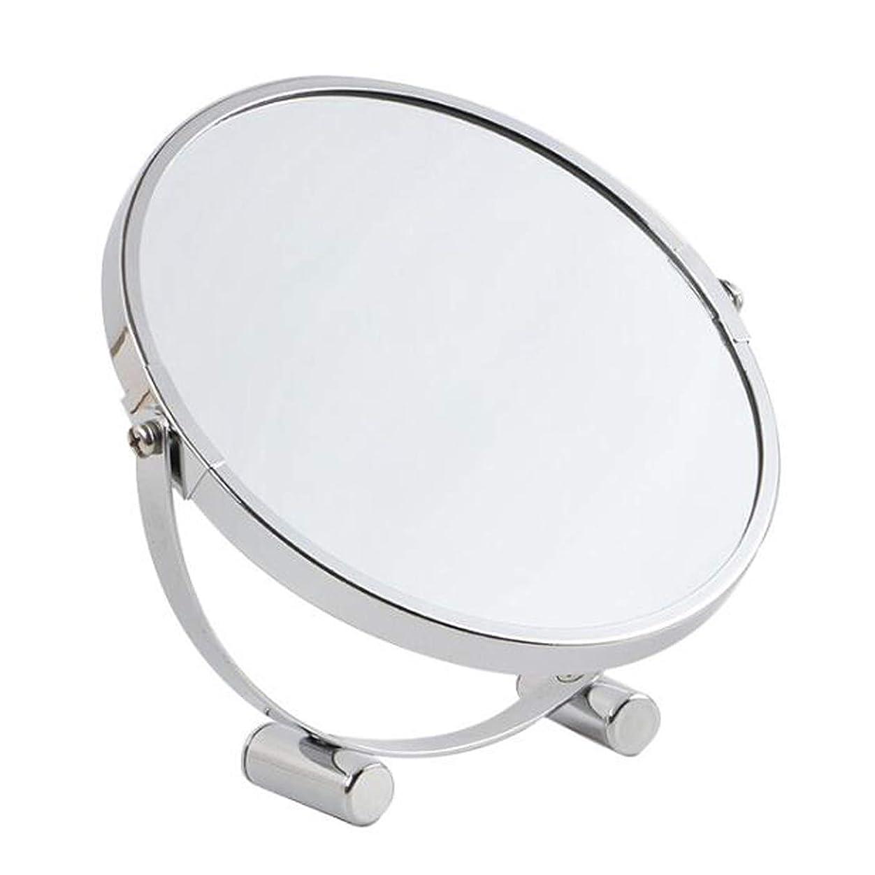 コークス勤勉な寝具THINKELS-TECH 7インチ化粧鏡両面1X/2X倍率360度回転旅行用ミラー トラベルミラーベース取り外し可能