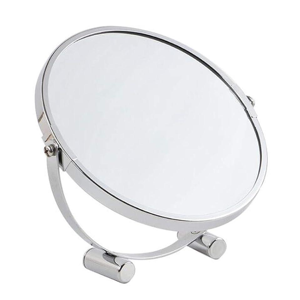 爆風影役員THINKELS-TECH 7インチ化粧鏡両面1X/2X倍率360度回転旅行用ミラー トラベルミラーベース取り外し可能