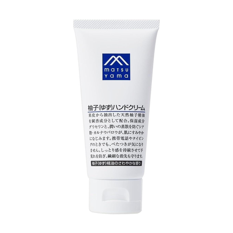 長さ日焼け支払いM-mark 柚子(ゆず)ハンドクリーム
