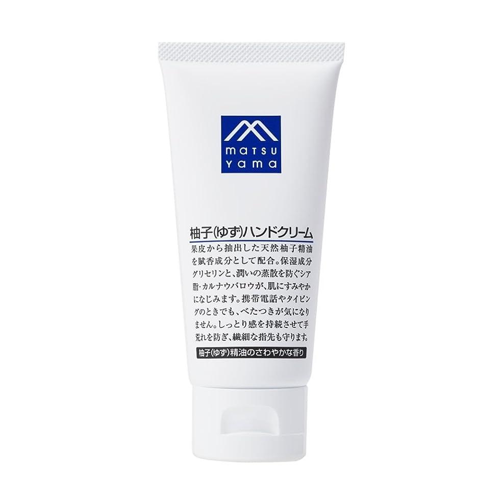 フレットオン革新M-mark 柚子(ゆず)ハンドクリーム