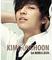 キム・ジョンフン 1st Mini Album(韓国盤)