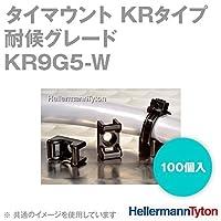 ヘラマンタイトン KR9G5-W (100個入) タイマウント (KRタイプ) (66ナイロン製) (耐候グレード) (黒色) SN