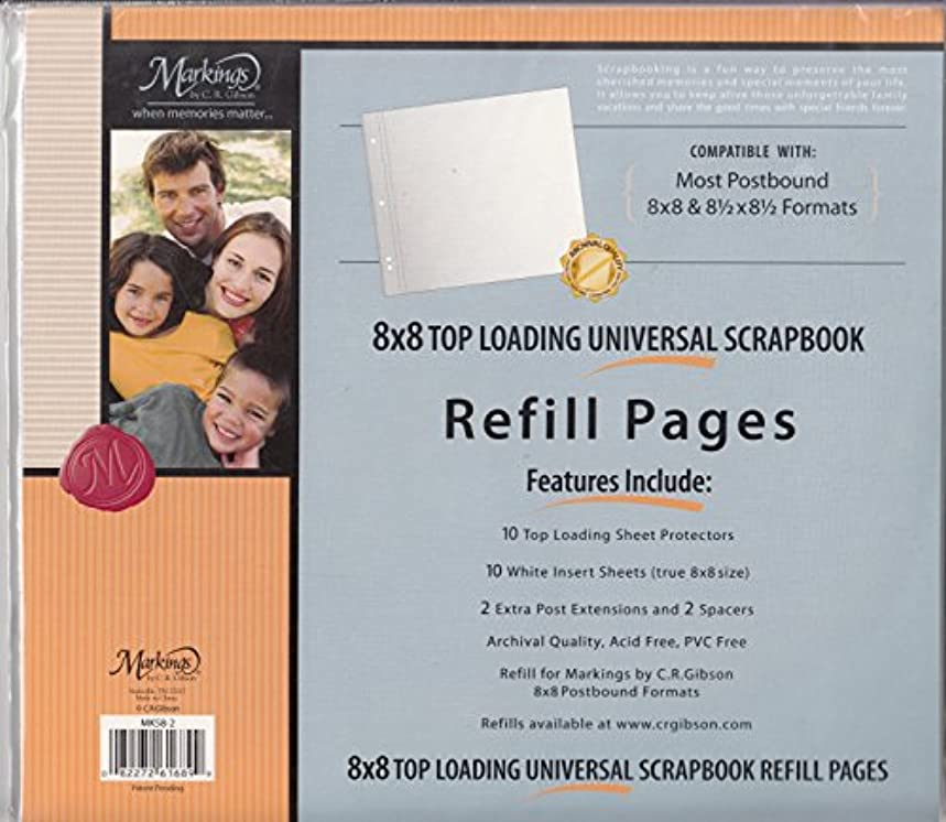 8x8 Top Loading Universal Scrapbook Refill Pages