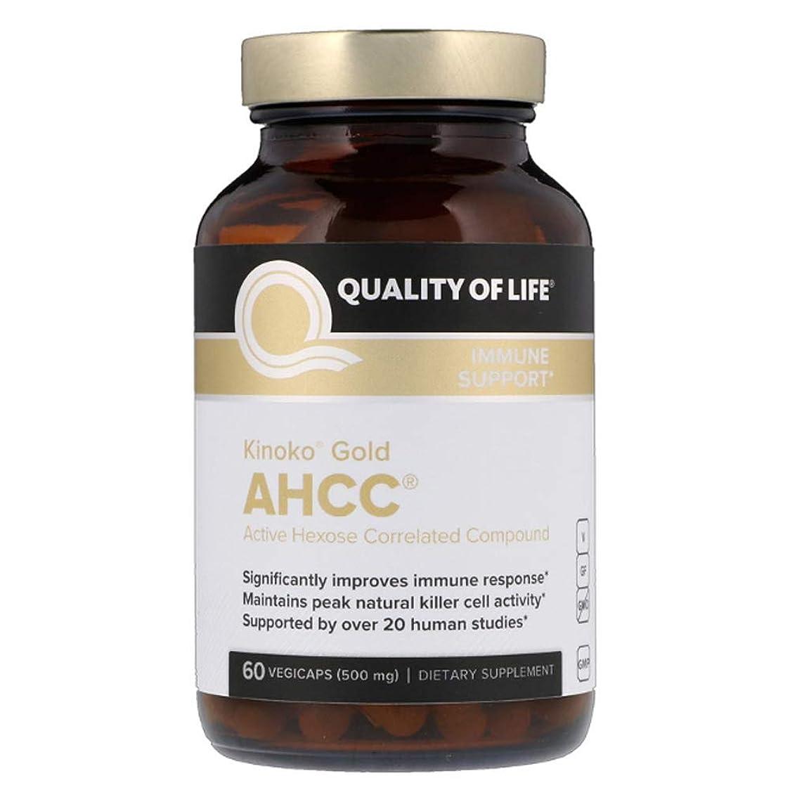温度カウントアップローンQuality of Life Labs キノコゴールド AHCC 500mg 60粒 【アメリカ直送】