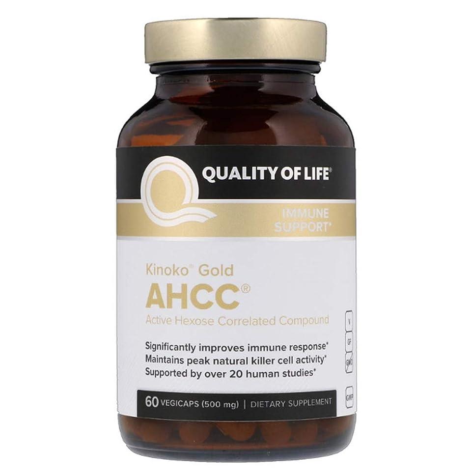 ピカリング柔らかさガロンQuality of Life Labs キノコゴールド AHCC 500mg 60粒 【アメリカ直送】