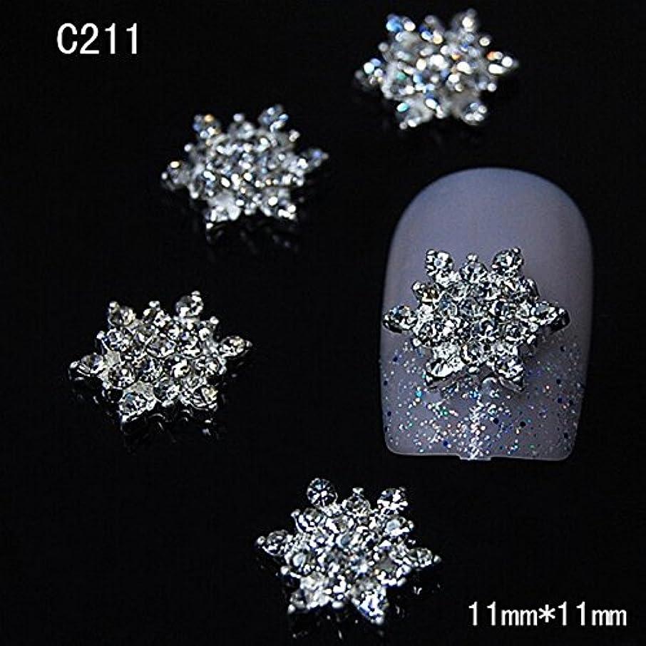 補助甘やかす美徳Ithern(TM)3Dネイルアートの装飾のための10個入りメタルグリッターラインストーンは、ツールの宝石の爪を供給するスノーフレークデザインC21112をアクセサリー