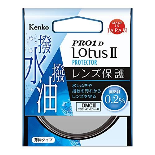 Kenko(ケンコー) PRO1D ロータスII プロテクター 77mm [77mm]