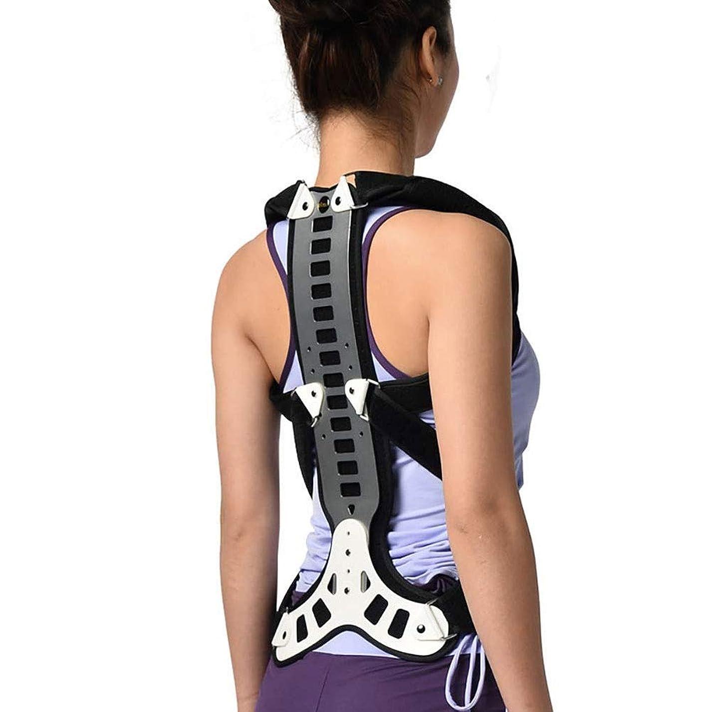 処分した生き残ります教えて子供の大人のための腰椎装具、脊柱側弯症姿勢コレクター過伸展バックブレース調節可能な脊椎補助あるKyphosis姿勢サポート曲げ背骨