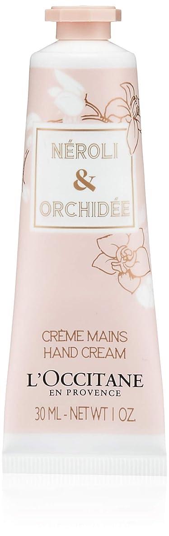 酸っぱい囲まれた鎮静剤ロクシタン(L'OCCITANE) オーキデ プレミアムハンドクリーム 30ml