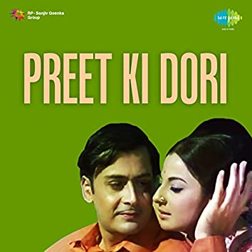 Preet Ki Dori (Original Motion Picture Soundtrack)