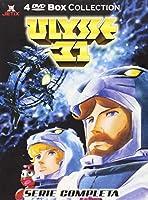 Ulysse 31 - Box Collection Serie Completa (4 Dvd) [Italian Edition]
