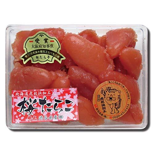北海道虎杖浜加工 桜たらこ450g(パック)