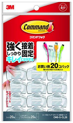 3M コマンド フック キレイにはがせる 両面テープ コード用 クリア Sサイズ 20個 CMG-S-CL20