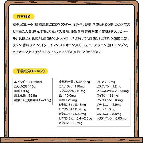 アサヒグループ食品1本満足バープロテイン・ランベイクドチョコ×9本