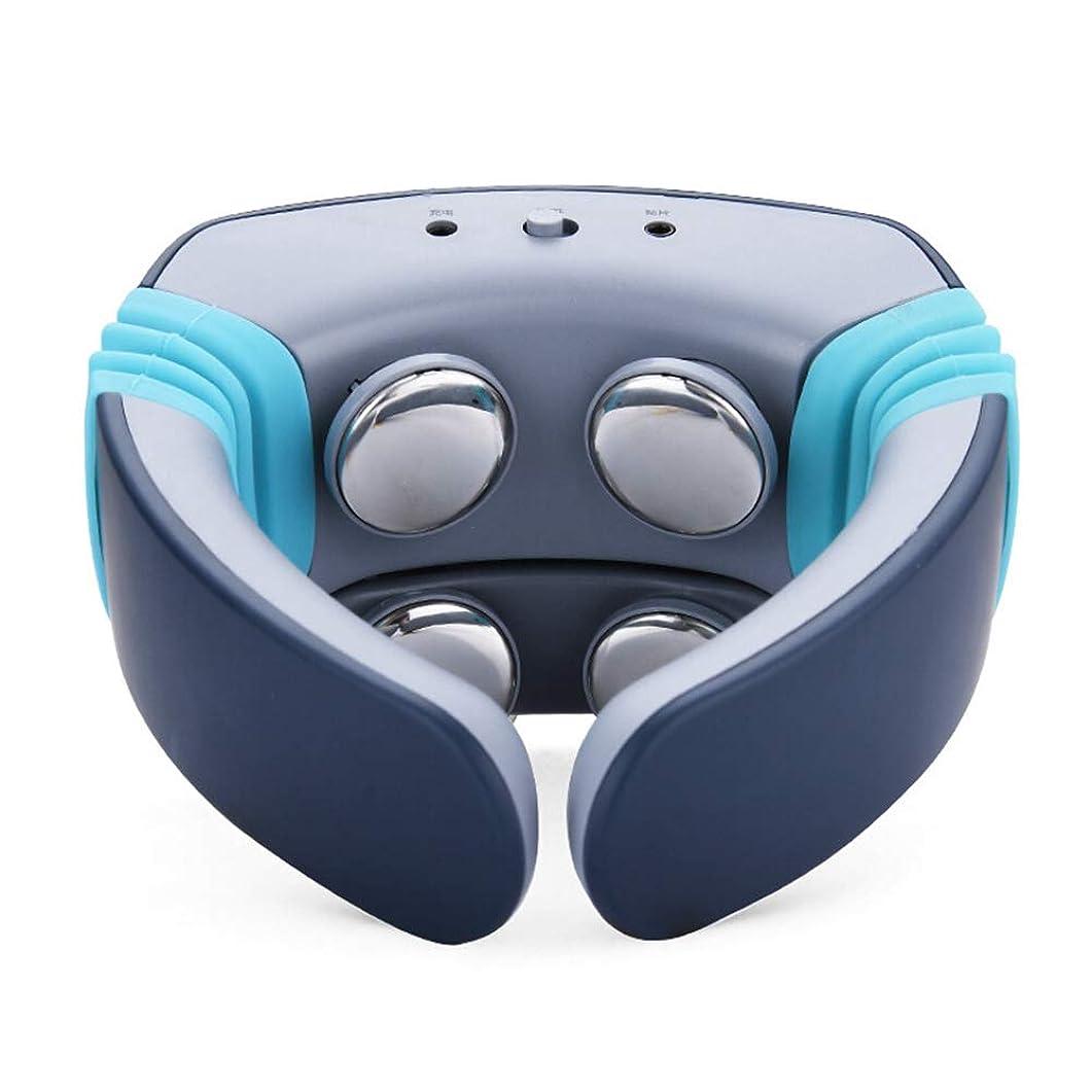 適度な大防衛インテリジェント子宮頸マッサージャー-電気パルス子宮頸マッサージャー、4Dマグネットワイヤレスネックマッサージャー,ブルー