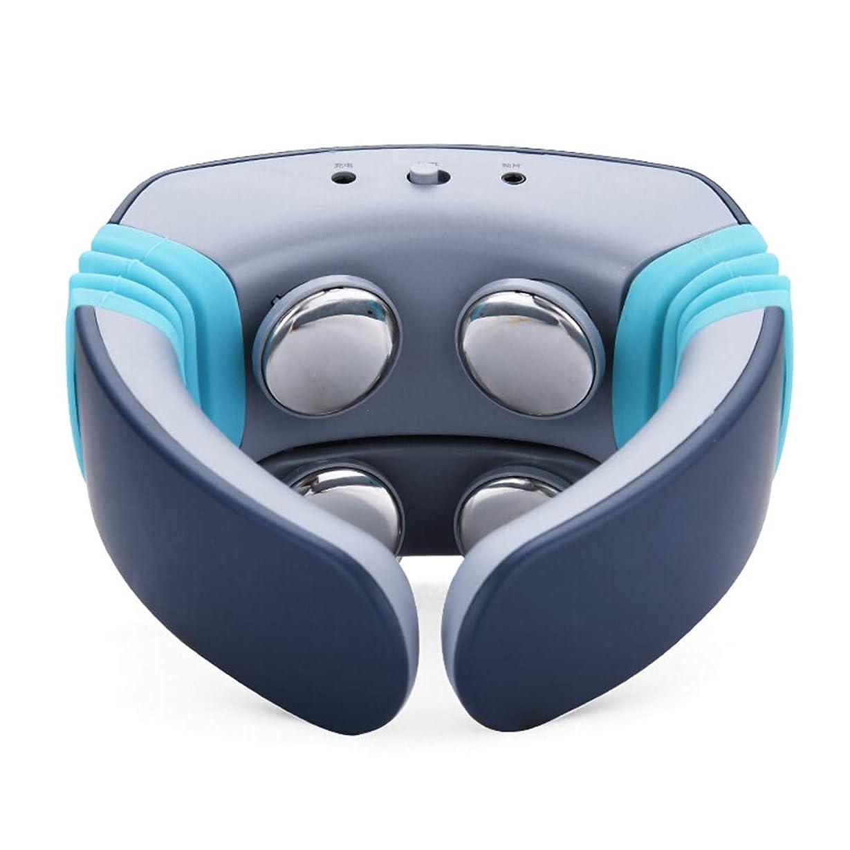 性能それによってあたりインテリジェント子宮頸マッサージャー-電気パルス子宮頸マッサージャー、4Dマグネットワイヤレスネックマッサージャー,ブルー