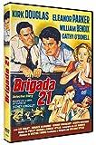 Brigada 21 DVD 1951 Detective Story