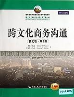 跨文化商务沟通(英文版·第6版)(国际商务经典教材)